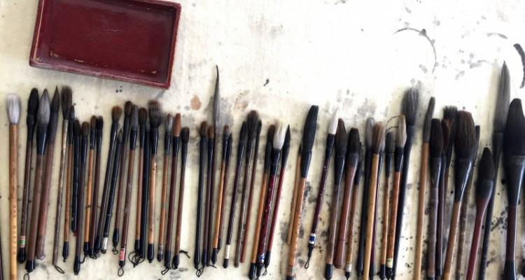 Ink brushes Art Gallery Foshan Guangzhou China