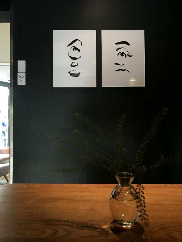 Expositie | Exhibition | Blooming Hotel Bergen nh NL